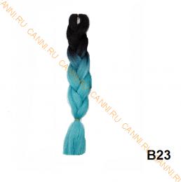 Канекалон №B023 (60 см) -  100 гр.