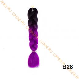 Канекалон №B028 (60 см) -  100 гр.
