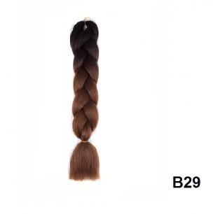 Канекалон №B029 (60 см) -  100 гр.