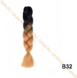 Канекалон №B032 (60 см) -  100 гр.