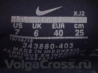 Nike Benassi JDI (343880-403)