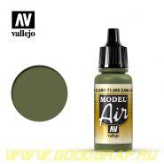 "006.  ""Model Air""  Защитный зеленый светлый"