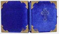 Складень малый 11 Казанская-Спаситель (синий бархат)