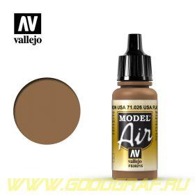 """026.  """"Model Air""""  Американский коричневый"""