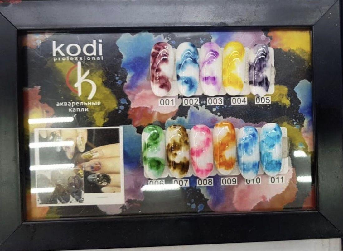 Краска для акварельной росписи (10 мл) Kodi professional