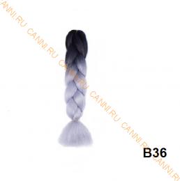 Канекалон №B036 (60 см) -  100 гр.