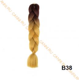 Канекалон №B038 (60 см) -  100 гр.