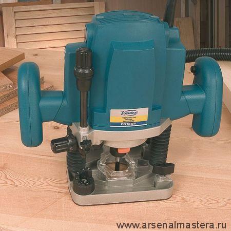 Фрезер универсальный  мощный 1,8 кВт FRE160P VIRUTEX 6000200