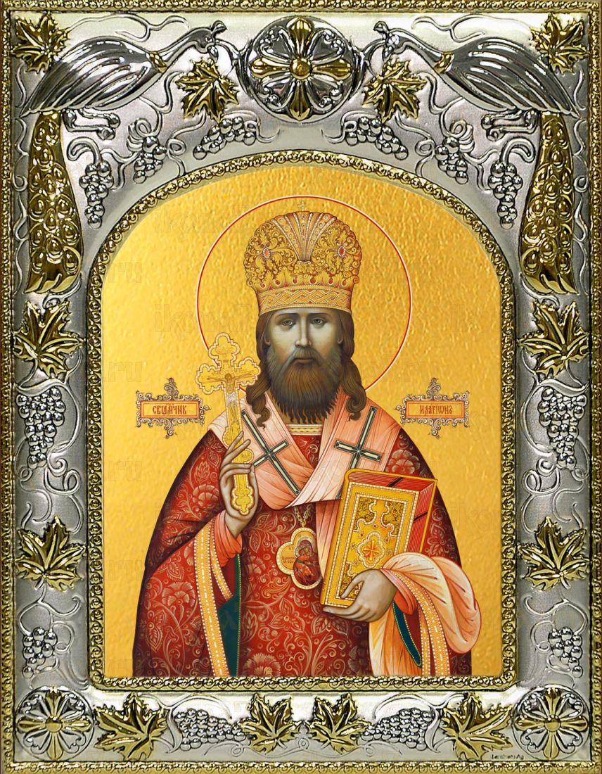 Икона Иларион Троицкий священномученик (14х18)