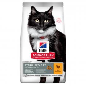 Hill's Feline Mature Adult 7+ Sterilised Cat Chicken - Для пожилых стерилизованных котов и кошек (300 г)
