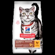 Hill's Feline Adult Hairball Indoor  Chicken - Для взрослых кошек (профилактика волосяных комочков) (300 г)