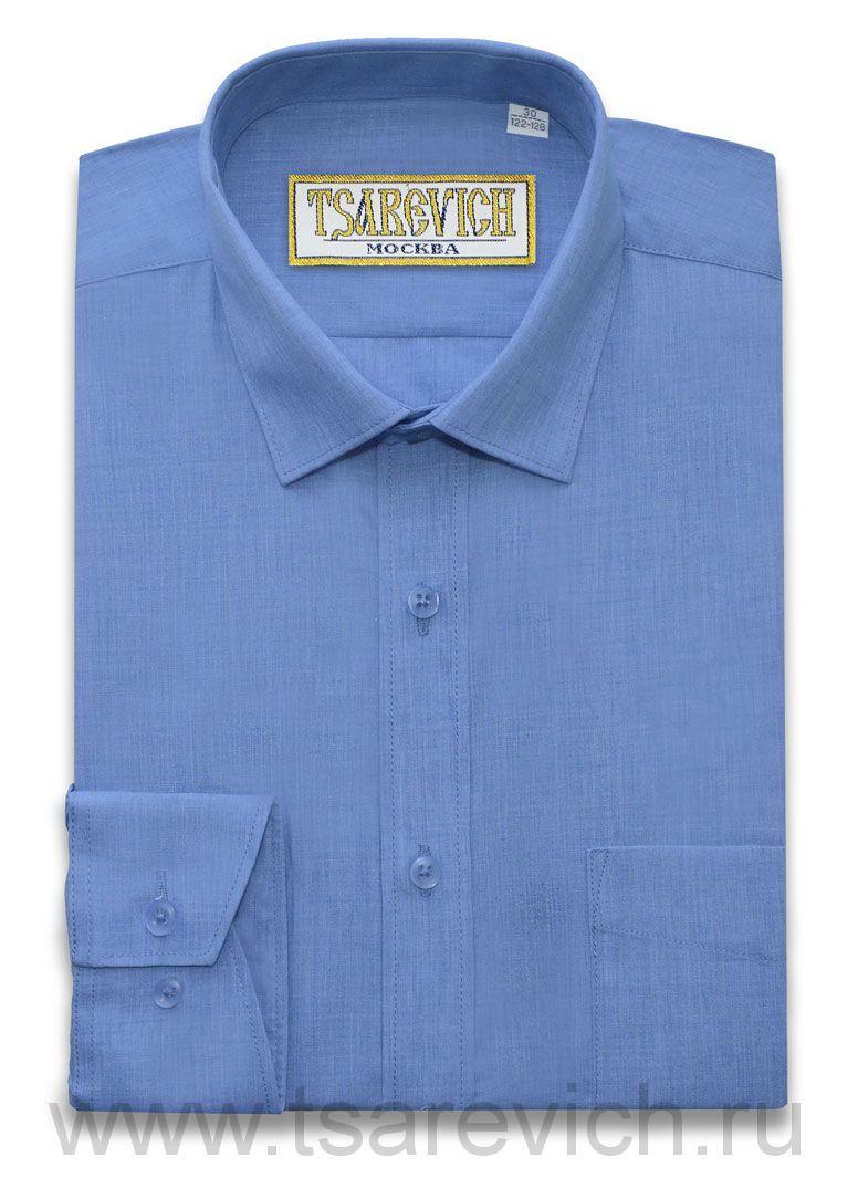 Рубашка для первоклассника 29(116-122) арт. Ocean slim длинный рукав, приталенная