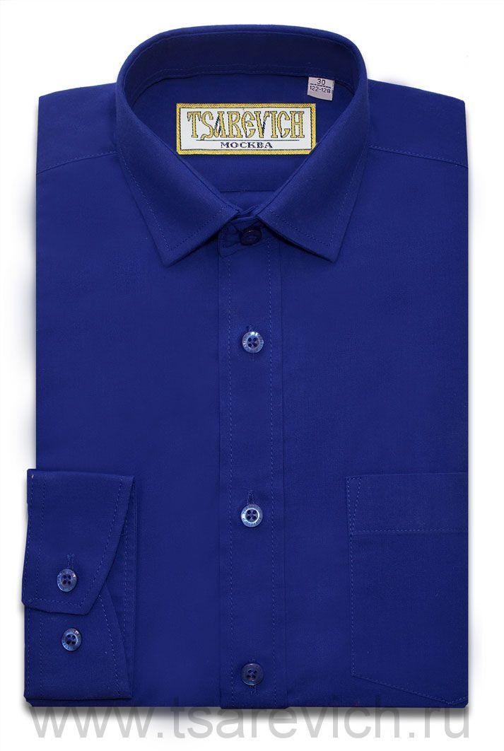 Рубашка для первоклассника 29(116-122) арт. Royal длинный рукав