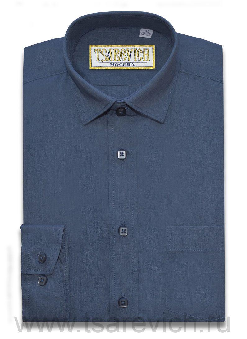Рубашка для первоклассника 29(116-122) арт. 25 MD Night длинный рукав