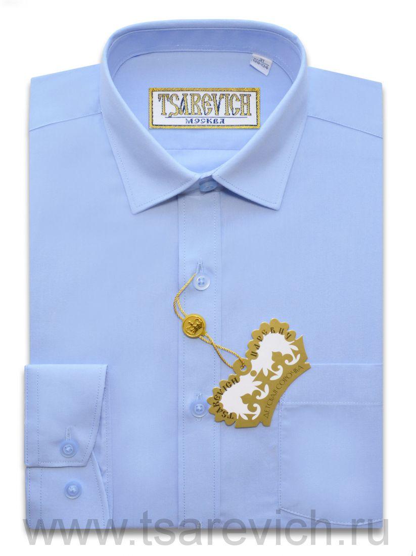 "Рубашки для мальчиков оптом ""Царевич"" (6-14 лет.). 10 шт. Артикул: Cashmere Blue"