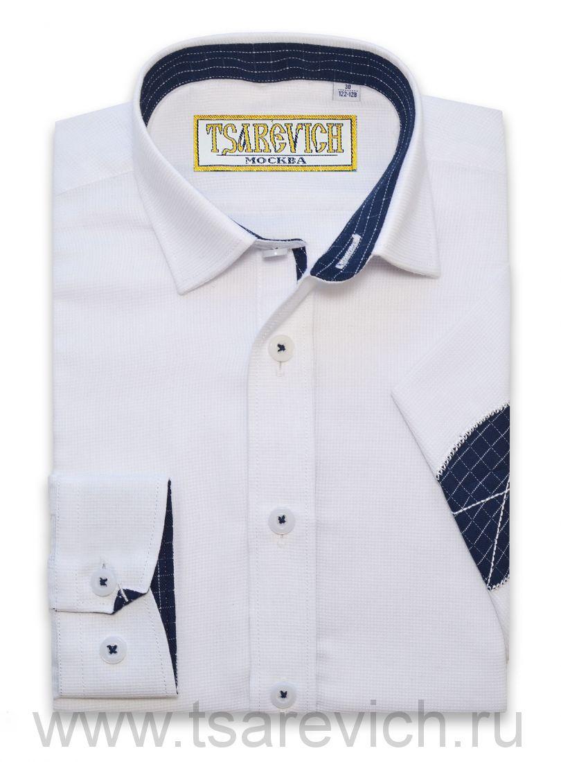 "Рубашки для мальчиков оптом ""Царевич"" (6-14 лет.). 10 шт. Артикул: Jack 1_LOK"