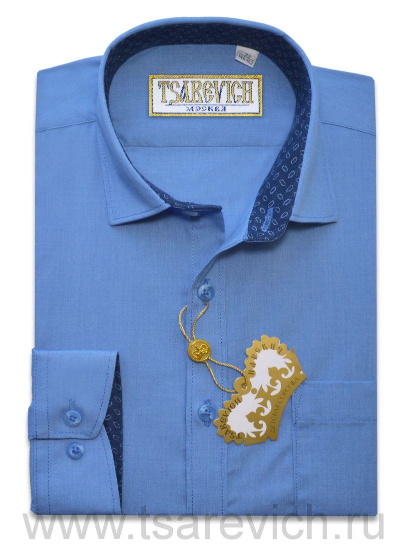 """Рубашки для мальчиков оптом """"Царевич"""" (6-14 лет.). 10 шт. Артикул: Ocean/002"""