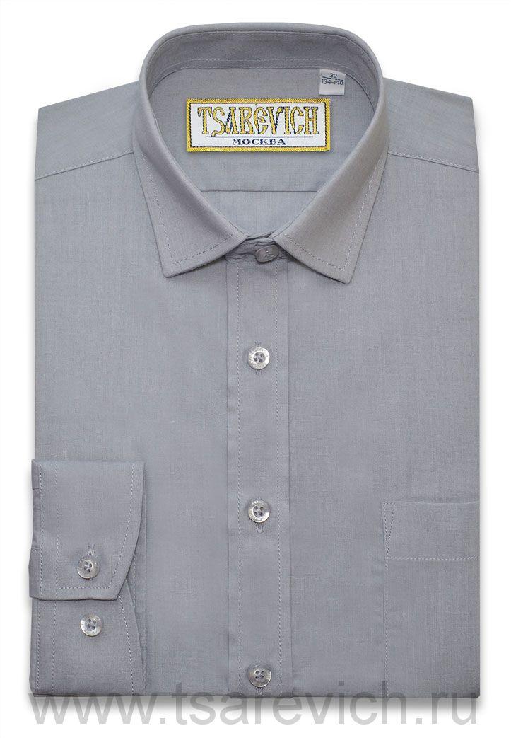 "Рубашки для мальчиков оптом ""Царевич"" (6-14 лет.). 10 шт. Артикул: 17 Pale Grey slim"