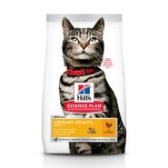 Hill's Science Plan Urinary Sterilised корм для стерилизованных кошек от от 1 до 6 лет. 300г