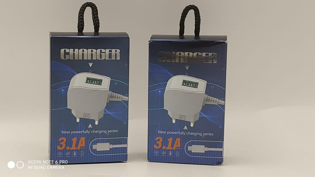 Сетевое зарядное устройство 3.1А.+ встроенный micro USB кабель