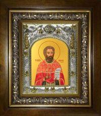 Икона Мирон Ржепик священномученик (14х18)