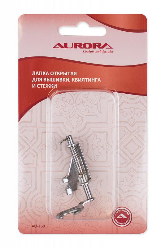 Лапка для вышивки, квилтинга и свободно-ходовой стежки AURORA (AU-168)