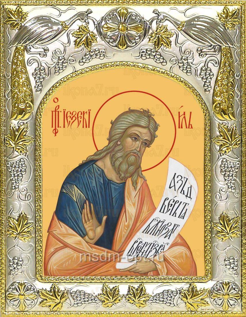 Икона Иезекииль пророк (14х18)
