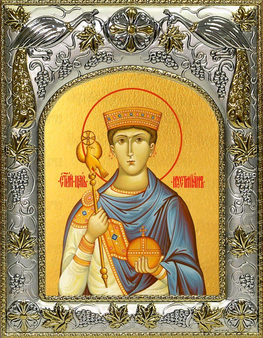 Икона Иустиниан Византийский царь (14х18)