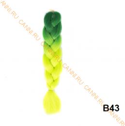 Канекалон №B043 (60 см) -  100 гр.