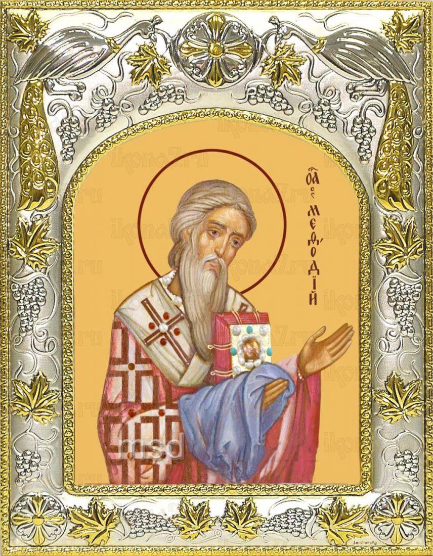 Икона Мефодий равноапостольный (14х18)