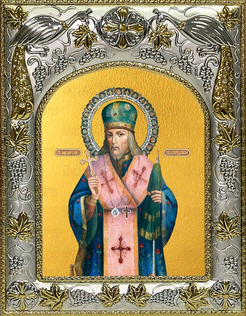 Икона Иоасаф Белгородский святитель (14х18)