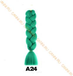 Канекалон №А024 (60 см) -  100 гр.