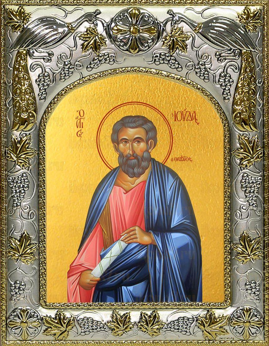 Икона Иуда брат Господень апостол (14х18)