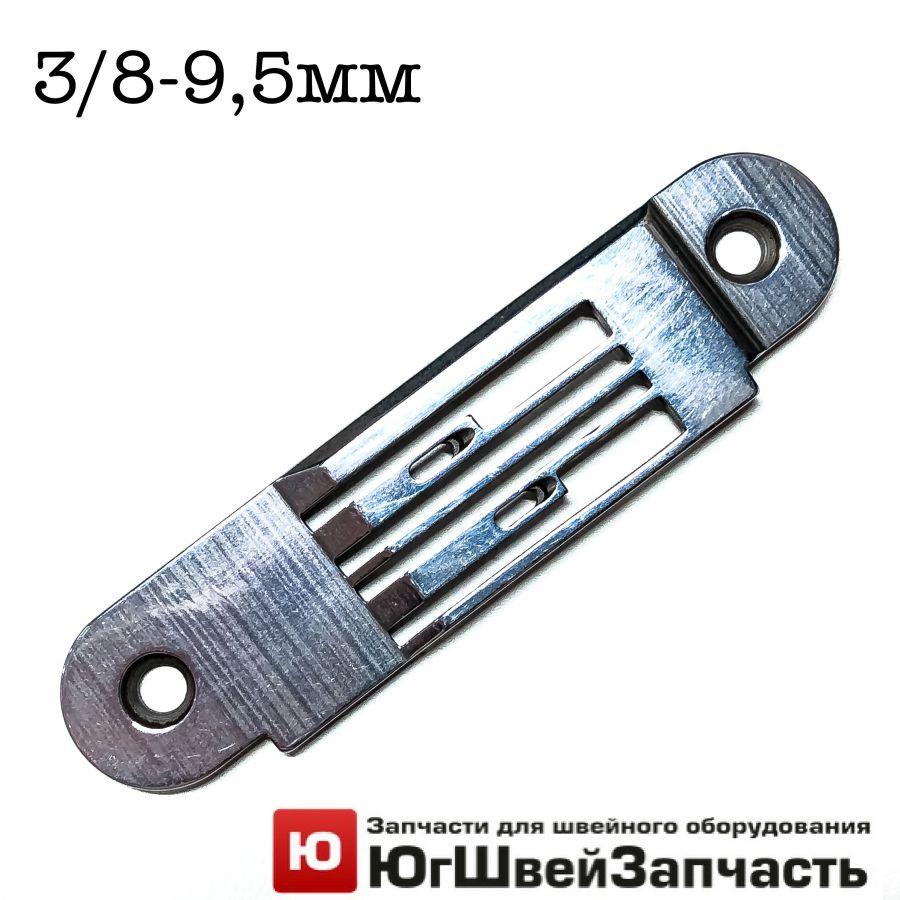 Игольная пластина 3/8 для JUKI MH-380