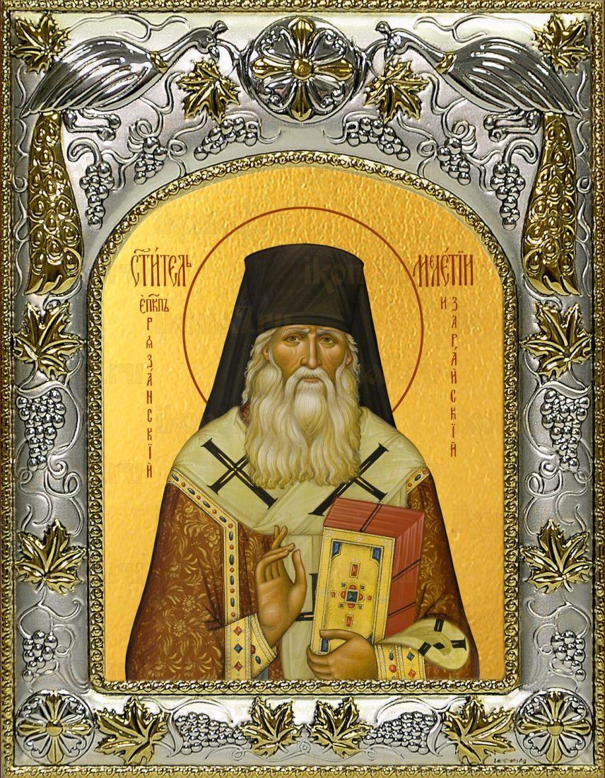 Икона Мелетий Рязанский святитель (14х18)