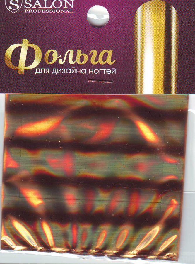 Фольга SALON ЗОЛОТО 4505