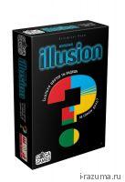 Illusion Иллюзия