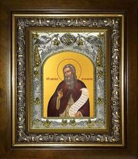 Икона Кассиан Римлянин преподобный (14х18)