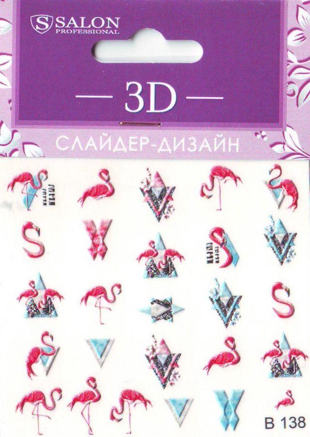 3D Слайдер-дизайн В138 SALON розовый фламинго