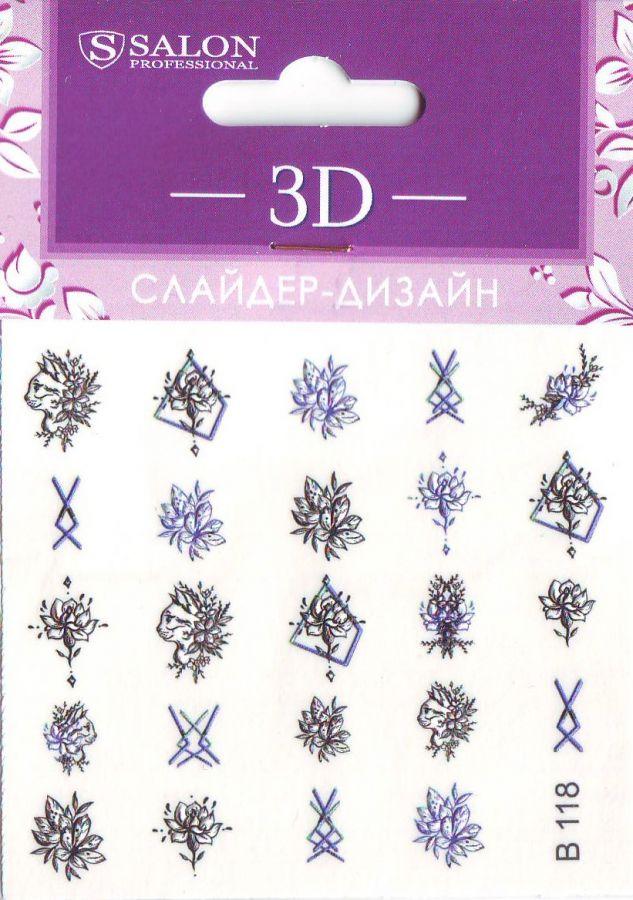 3D Слайдер-дизайн В118 SALON