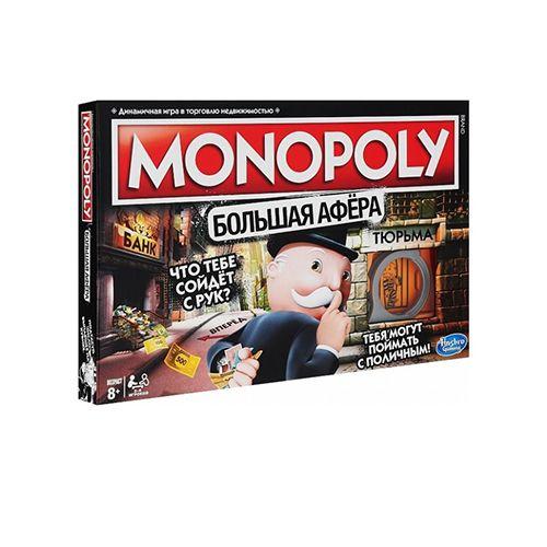 Настольная игра Monopoly Монополия: Большая афера