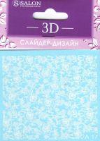 3D Слайдер-дизайн А17 SALON