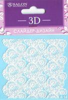 3D Слайдер-дизайн А14 SALON кружева