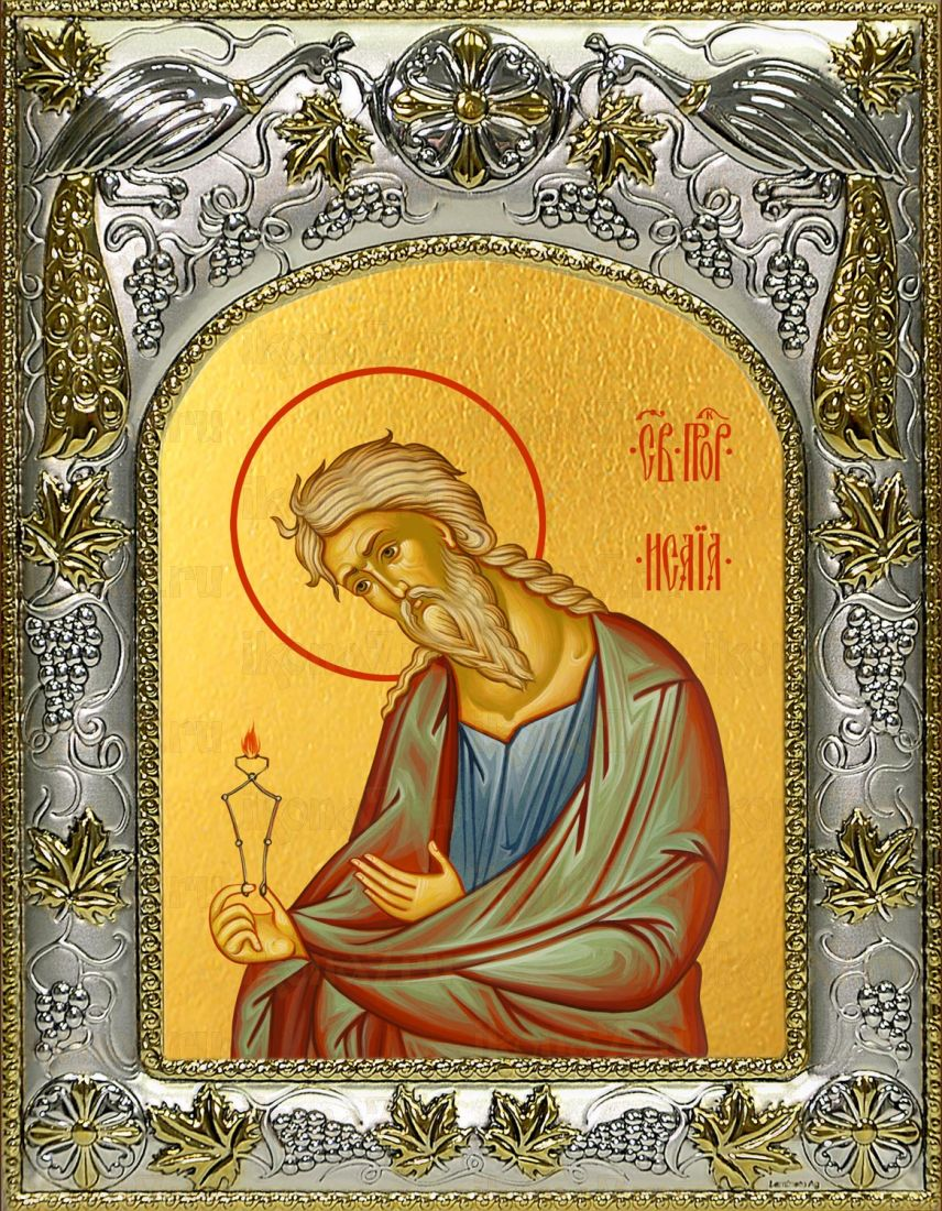 Икона Исаия пророк (14х18)