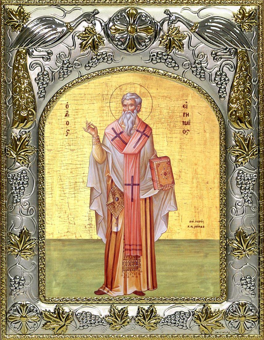 Икона Ириней Лионский cвященномученик (14х18)
