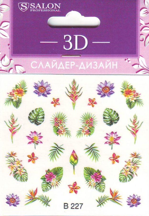 3D Слайдер-дизайн В227 SALON