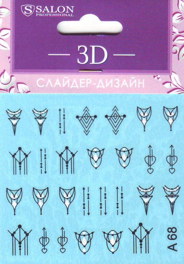 3D Слайдер-дизайн А68 SALON