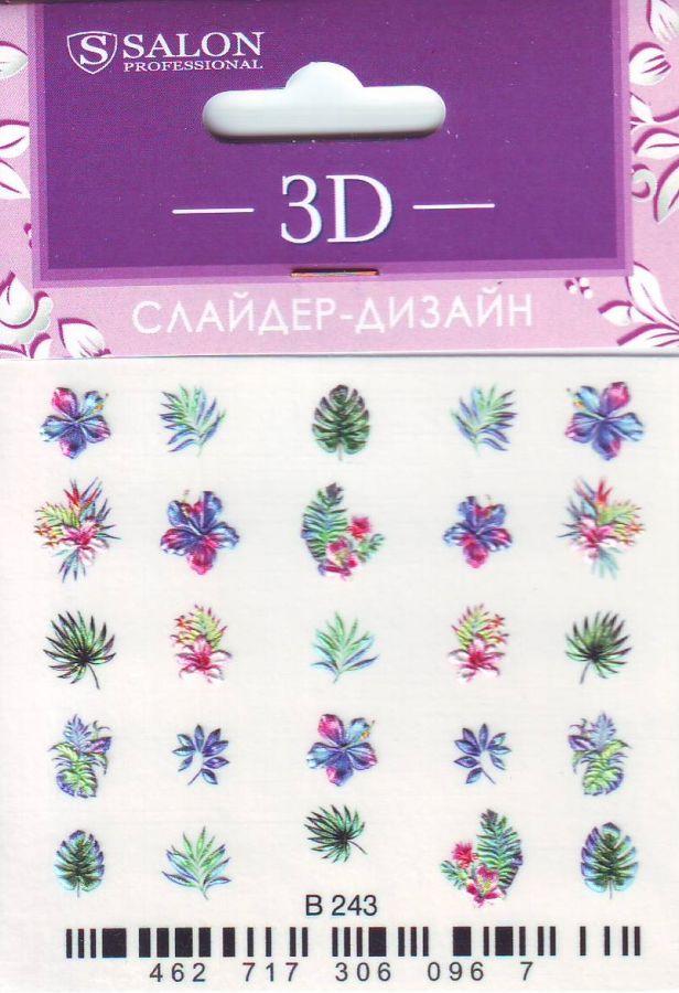 3D Слайдер-дизайн В243 SALON