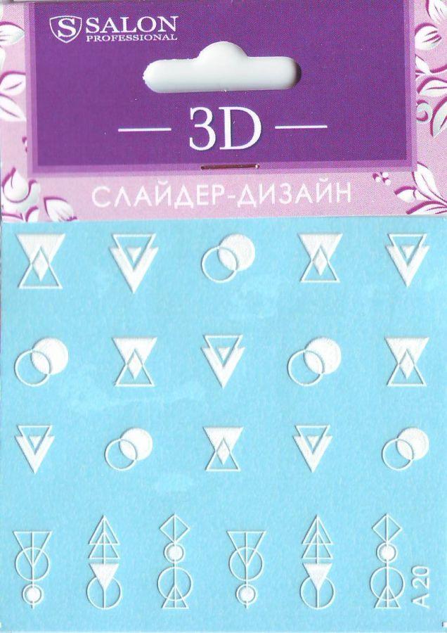 3D Слайдер-дизайн А20 SALON
