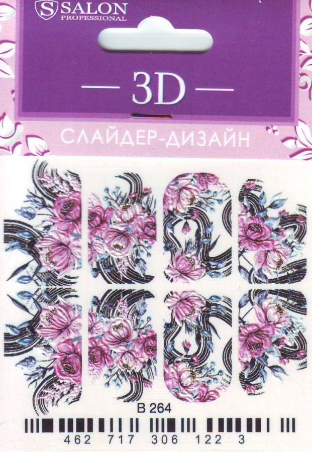3D Слайдер-дизайн В264 SALON